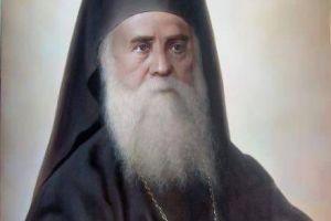 Άγιος Νεκτάριος: Ένας μεγάλος Άγιος του αιώνα μας
