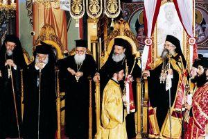 Σαν σήμερα πριν 18 χρόνια – Η Ενθρόνιση του Μητροπολίτου Δημητριάδος