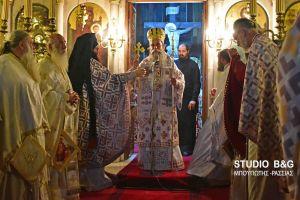 Ιερά αγρυπνία στον Μητροπολιτικό ναό του Αγίου Γεωργίου Ναυπλίου τέλεσε ο Μητροπολίτης Άρτης Καλλίνικος