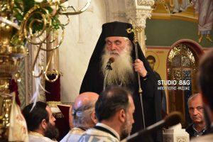Η εορτή της Αγίας Αικατερίνης στο Άργος