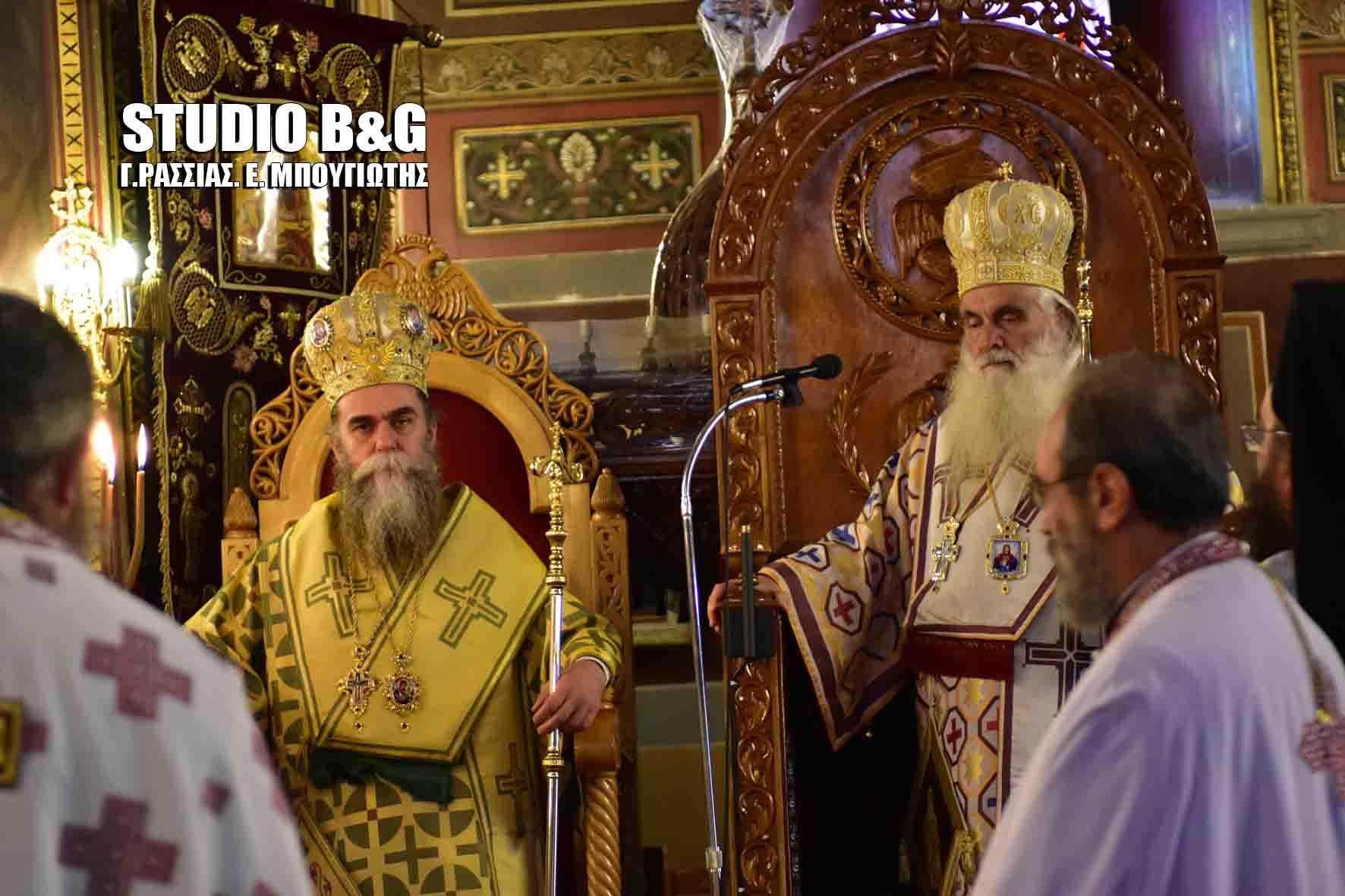 You are currently viewing Στον Μητροπολιτικό Ναό του Αγίου Γεωργίου τα ονομαστήρια του Μητροπολίτη Αργολίδος Νεκταρίου