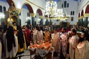 Ακολουθία του Πανηγυρικού Εσπερινού της εορτής του Αγίου Νεκταρίου Επισκόπου Πενταπόλεως