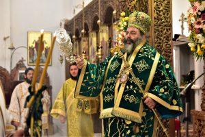 Ο εορτασμός των Εισοδίων της Θεοτόκου εις την Ιερά Μητρόπολη Λαγκαδά