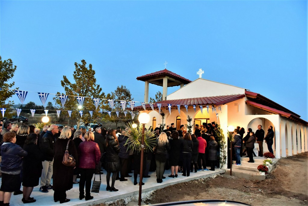 Θυρανοίξια του νέου Ιερού Ναού της Ζωοδόχου ΠηγήςΧρυσαυγής