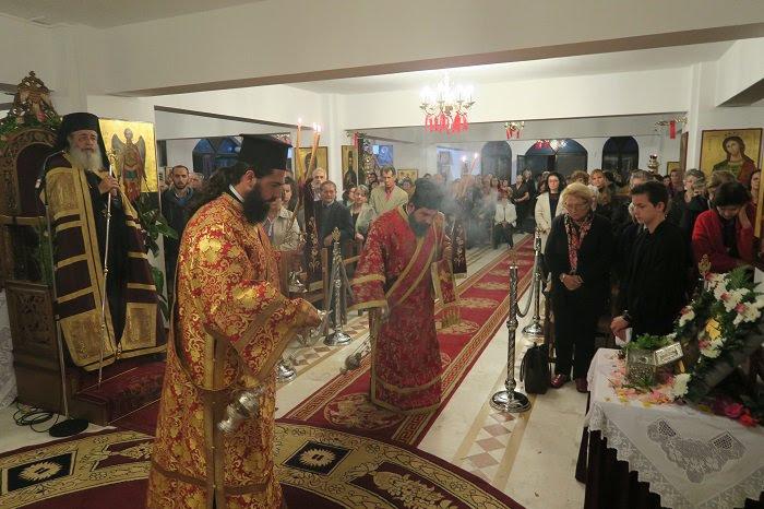 Λαμπρά εορτάσθηκε η μνήμη του Αγίου Νεκταρίου στην Ι.M. Φθιώτιδος