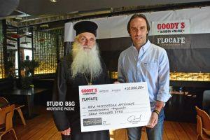 Επιταγή δέκα χιλιάδων ευρώ στη Μητρόπολη Αργολίδος από τα GOODY'S Ναυπλίου