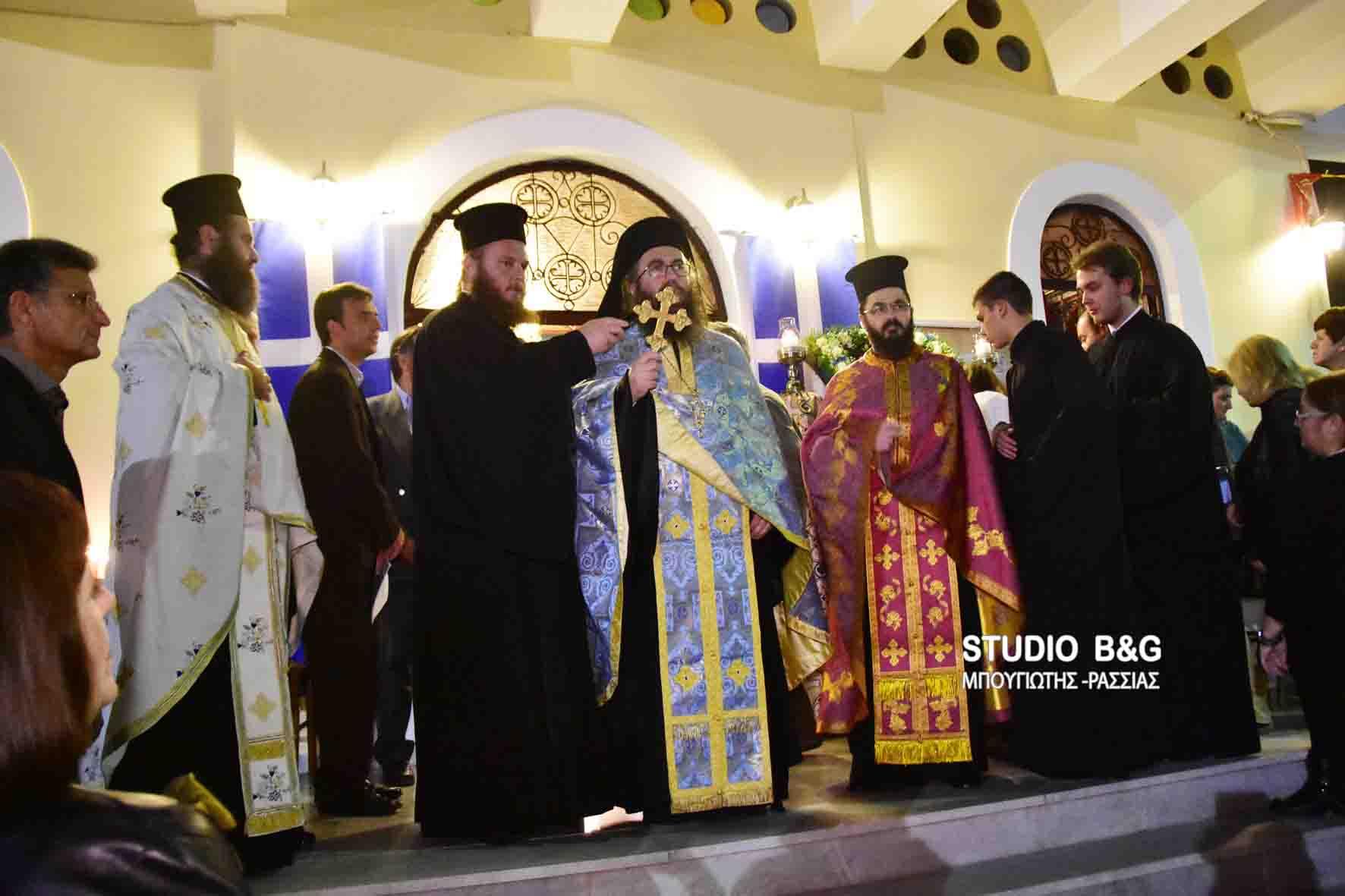 Τον Άγιο Νεκτάριο τίμησαν στις εργατικές κατοικίες Ναυπλίου