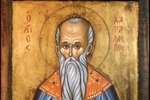 Το λείψανο του Αγ. Χαραλάμπους από την Μονή Ιβήρων στην Αγία Τριάδα Κηφισιάς