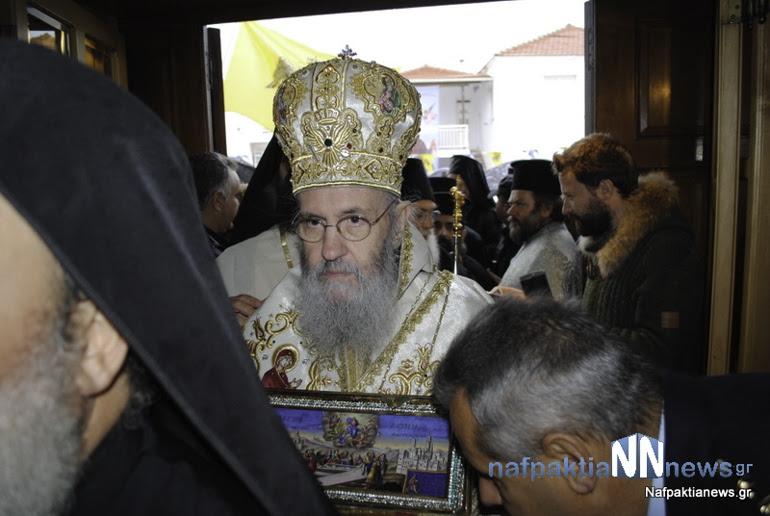 Το Αντίρριο υποδέχθηκε την Τίμια Ζώνη της Παναγίας