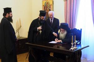 Διαβεβαίωση του νέου Μητροπολίτη Ιεραπύτνης και Σητείας ενώπιον του Προέδρου της Δημοκρατίας