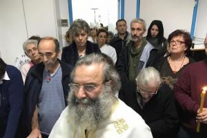Στο δωμάτιο που εκοιμήθη ο Άγιος Νεκτάριος τελέσθηκε θεία και ιερή παράκληση