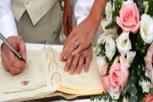 Κύπρος: Διαγραφή των αναφορών σε «θρήσκευμα» και «θρησκεία» στα έγγραφα γάμου