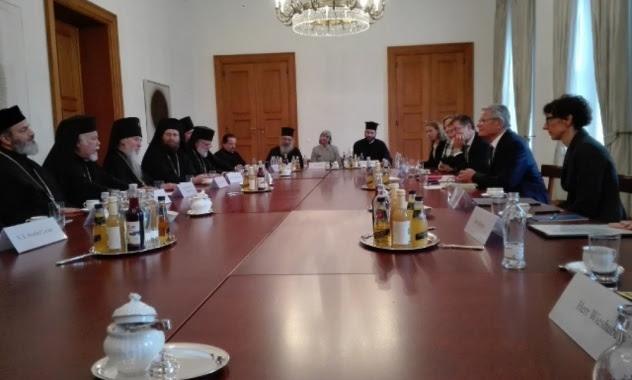 Φθινοπωρινή Σύνοδος της Επισκοπικής Συνελεύσεως Γερμανίας