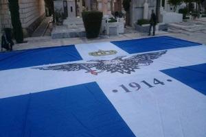 Ηχηρό μήνυμα από το μνήμα του Σπυρομήλιου: «Ούτε η Χειμάρρα ούτε η βόρεια Ήπειρος υπήρξαν ποτέ αλβανικές»