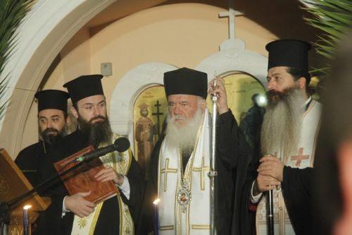Αρχιεπίσκοπος Ιερώνυμος: Να αγαπάμε τον Θεό με όλη μας την δύναμη και ας είμαστε αμαρτωλοί