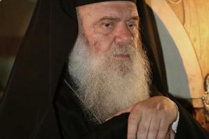 Απόψε στον ΣΚΑΙ στις 23:00, θα μεταδοθεί συνέντευξη του Αρχιεπισκόπου Αθηνών Ιερωνύμου στον Αλέξη Παπαχελά.