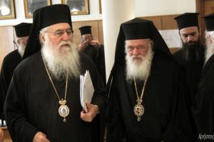Η προσφώνηση του Αρχιεπισκόπου προς την Ιεραρχία