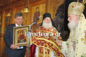 Θεία Λειτουργία στον Ναό Αγ. Βησσαρίωνος Καλαμπάκας