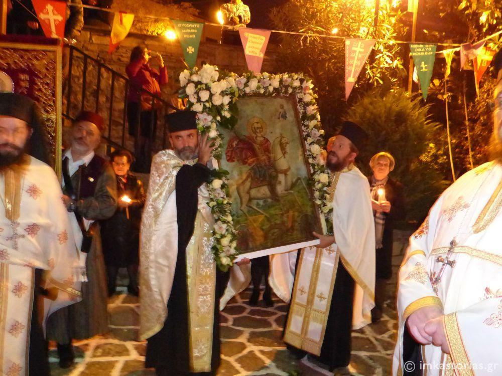Ο εορτασμός του Αγ. Μηνά στην Καστοριά