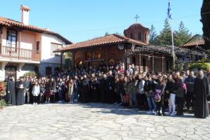 Προσκυνηματική εκδρομή του Γραφείου Νεότητας της Μητρόπολη Κίτρους