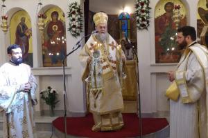 Εγκαινιάστηκε ο Ιερός Ναός Αγ. Ιωάννου Θεολόγου στο Παναρίτι Κορινθίας