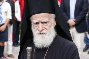 Αγωνία για τον Αρχιεπίσκοπο Κρήτης Ειρηναίο