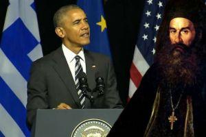 Ο Ομπάμα εκθειάζει παγκόσμια τον Παλαιών Πατρών Γερμανό και το λάβαρο του 1821