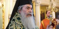 Ο Πατριάρχης Ιεροσολύμων στη Ρωσία