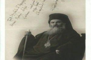 """Ο αοίδιμος Σμύρνης Χρυσόστομος για το καθεστώς των """"Νέων Χωρών"""""""