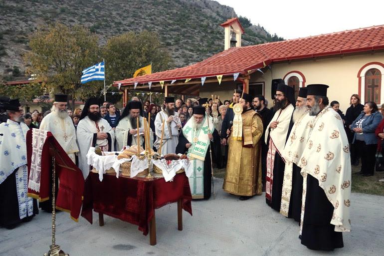 Θυρανοίξια παρεκκλησίου του Οσίου Παϊσίου στην Θηριόπετρα