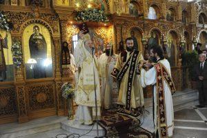 Πανήγυρις του Αγίου Νεκταρίου στη Χαλκίδα