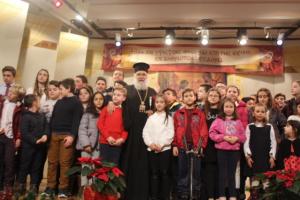 Κερκύρας Νεκτάριος: H ζωή μας δεν προχωρά με αισιόδοξες προοπτικές όμως η Εκκλησία δείχνει τον δρόμο
