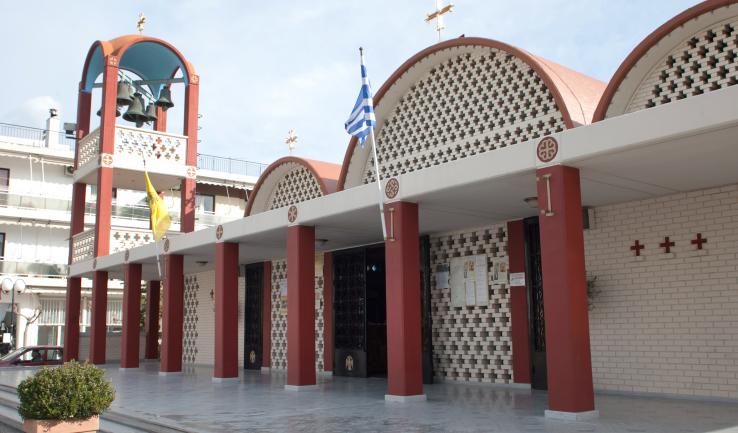Ο Ιερός Ναός Αγίας Τριάδος Πετρουπόλεως, διοργανώνει Χριστουγεννιάτική Φιλανθρωπική Εκδήλωση, την Τετάρτη 21 Δεκεμβρίου 2016 και ώρα 5 μ.μ.