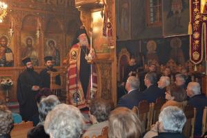 Ο εορτασμός του Αγίου Νικολάου Ελευθερουπόλεως