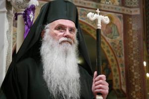 Χριστ. Μήνυμα Μεσογαίας Νικόλαου: Η παγκόσμια οικονομία έχει αποτύχει, οι χωρίς τον αληθινό Χριστό θρησκείες αυτοδιαψεύδονται