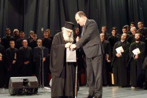 Ομιλία του Σεβ. Μητροπολίτη Εδέσσης και συναυλία της σχολής Βυζαντινής Μουσικής