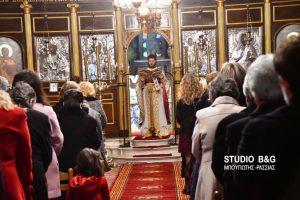 Με κατάνυξη η Θεία Λειτουργία στην Αγία Τριάδα Πρόνοιας Ναυπλίου