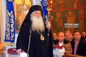 Η πόλη του Άργους τίμησε τον Άγιο Νικόλαο
