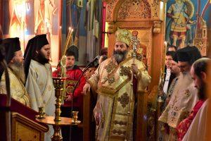 Αρχιερατική Θεία Λειτουργία επί τη εορτή του Αγίου Αμβροσίου, Επισκόπου Μεδιολάνων