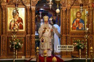 Αρχιερατική Θεία Λειτουργία για την εορτή της Παναγίας της Γερόντισσας στο Ναύπλιο