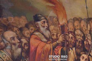 Το Ναύπλιο τιμά τον Άγιο Σπυρίδωνα στον ιστορικό ναό της Πόλης