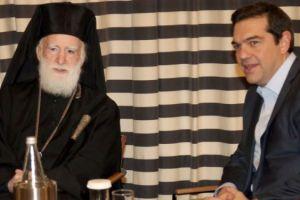 Συνάντηση Αρχιεπισκόπου Κρήτης με τον Πρωθυπουργό Α. Τσίπρα