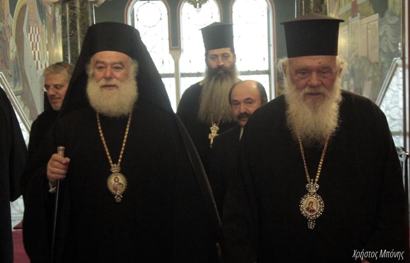 You are currently viewing Επίσκεψη του Πατριάρχη Αλεξανδρείας στον Αρχιεπίσκοπο Αθηνών