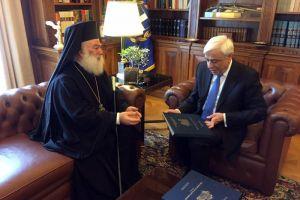 Ο Πατριάρχης Αλεξανδρείας Θεόδωρος στον Πρόεδρο της Δημοκρατίας