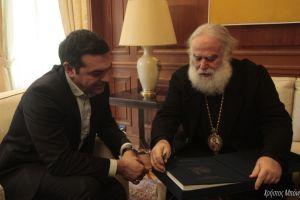 Πατριάρχης Αλεξανδρείας στον πρωθυπουργό Αλέξη Τσίπρα