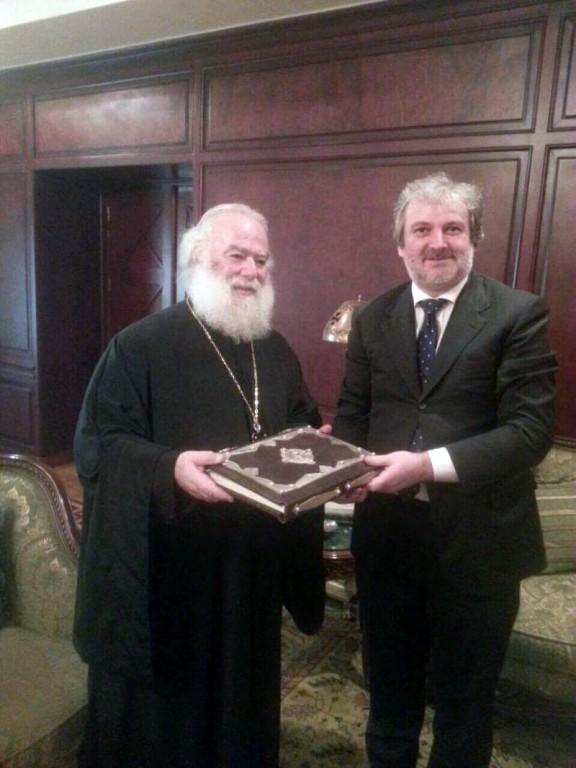 Ο πρέσβης της Σερβίας στην Αίγυπτο, επισκέφθηκε τον Πατριάρχη Αλεξανδρείας Θεόδωρο