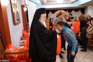 Εκδήλωση του Συλλόγου Προστασίας του Παιδιού και της Ι.Μ. Βεροίας