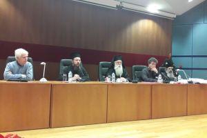 Δημητριάδος Ιγνάτιος για την Μονή Βατοπαιδίου: «ό,τι είναι δίκαιο κυριαρχεί»
