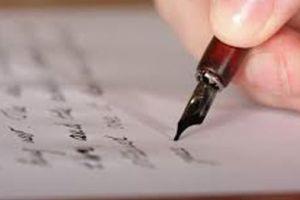 Επιστολή από το Ιερόν Κελλίον του Φιλαδέλφου, Καρυών Αγίου Όρους, προς στον πρωθυπουργό