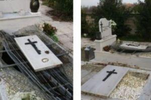 Απίστευτο! Άνοιξαν τάφους και φέρετρα στα Τρίκαλα